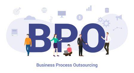 今、なぜデジタルBPOなのか?  BPOの目的の変化を解説