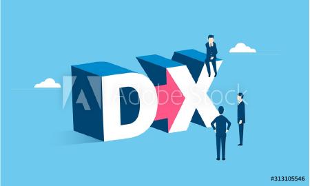 DX時代における業務効率化の⽅法をご紹介