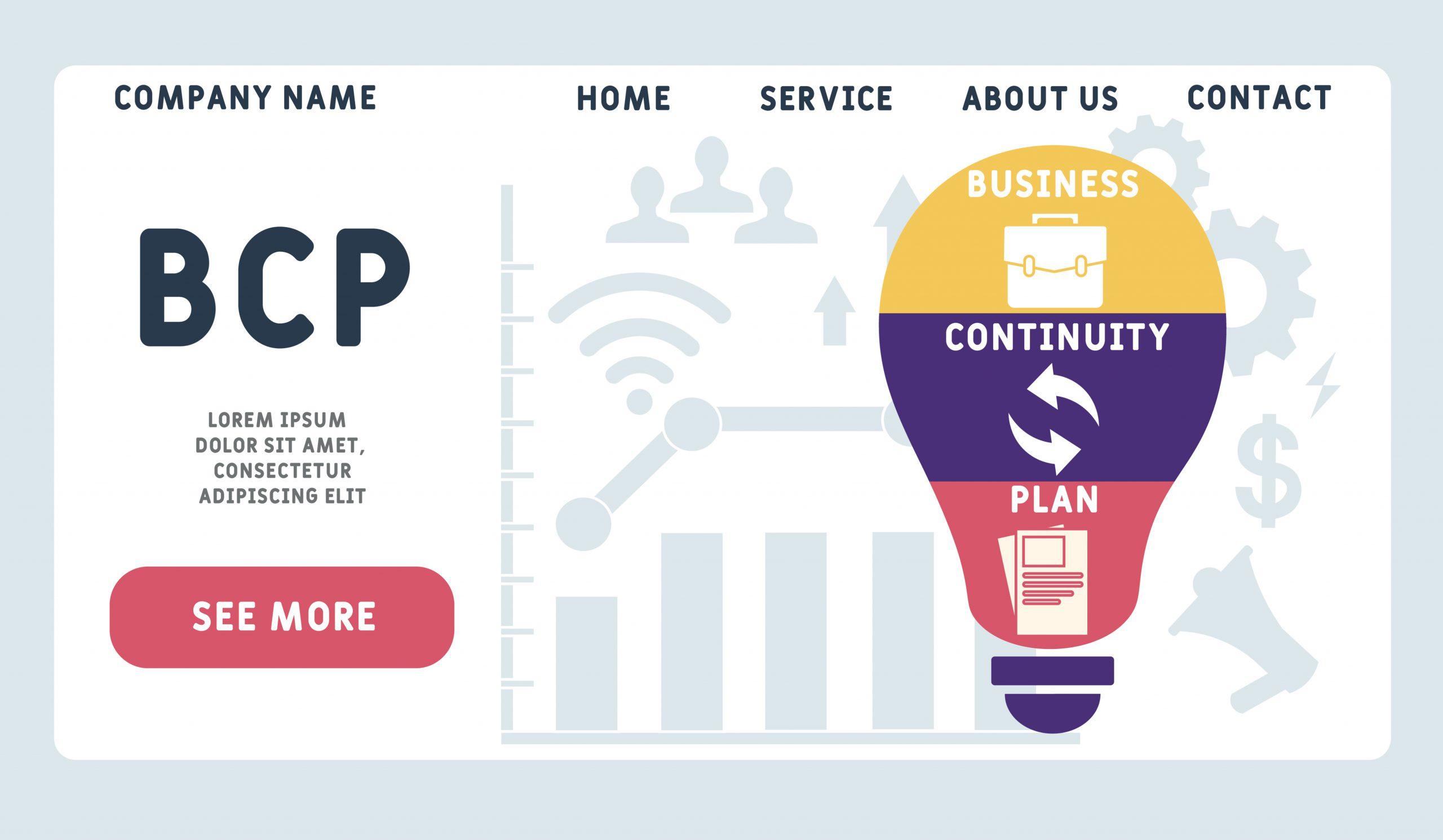 BCPを策定・運用する効果について